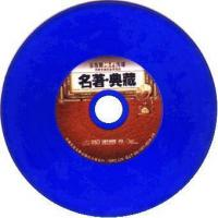 China Compact Disc Replication on sale