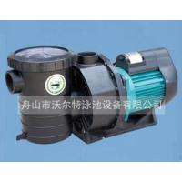 China Water Pump HL wholesale