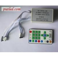 25Key led strip controller