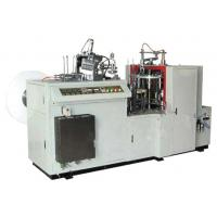 China paper cup machine wholesale
