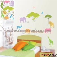 Buy cheap Baby Room Decor Wall Decoration TP-WS634 from wholesalers