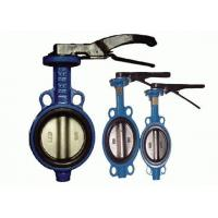 China New Products(10) Iron / Carbon Steel Butterfly Valve on sale