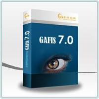 China GAFIS7.0 iris automatic identification system wholesale