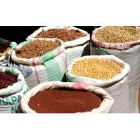China Spices - Songea Market wholesale
