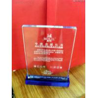 China Store power of attorney-Unit Memorial gifts 3D Laser Crystal on sale