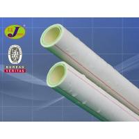 China PPR-FB-PPR Pipe wholesale
