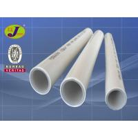 China DXPAP2 Pipe wholesale
