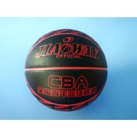 China of commodity: JWB6000-608 Red wholesale