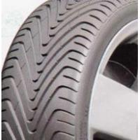 China YS619 UHP Tires wholesale