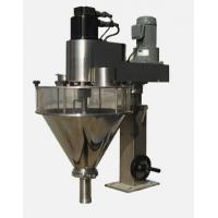 China Full-Automatic Auger Filler wholesale