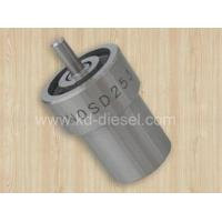 China Diesel Injection Parts Diesel Nozzle wholesale