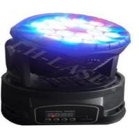 LED Products Series LED Moving Head Wash 18x1W(LH-M 1801)
