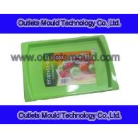 China Plastic Plate molds Product name:Injection Tray Mold wholesale
