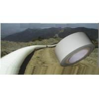 Buy cheap Polyethylene Protective Tape (T 200) from wholesalers