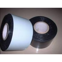 Industry Adhesive tape