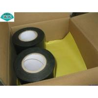 Buy cheap Polyethylene Protective Tape from wholesalers