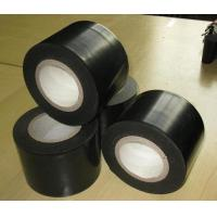China Polyethylene Joint Tape wholesale