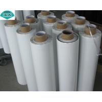 China polyethylene protective tape for pipes 200 wholesale