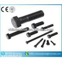 China STUD BOLTS (Fully Threaded Studs), ASTM A193 Grade B7 Stud Bolts,studs,stud bolts,ASTM A194 wholesale