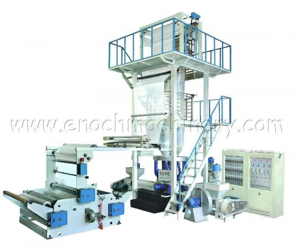 insulation blowing machine for sale used