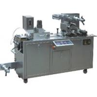 Capsule Automatic Thermoforming packing machine