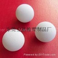 Laundry Ball, Water Ball, Silicone laundry ball, rubber ball washing, EVA laundry ball, EVA ball washing