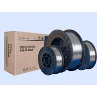 China Flux Cored Welding Wires wholesale