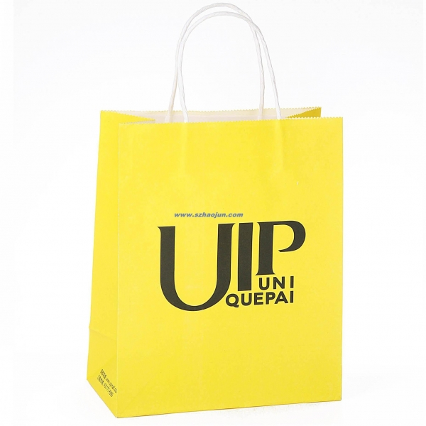 Paper bag yellow - Promotional Paper Bag