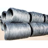 China Steel Consignment Sale Business wholesale