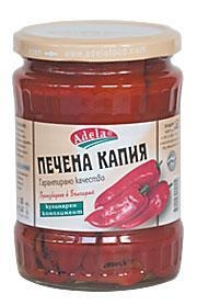 Quality Roasted red peppers for sale
