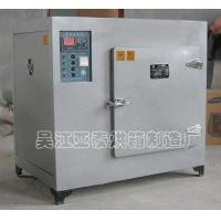 China HY704 Electrode Drying Oven wholesale