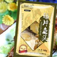 China Frozen Food Series wholesale