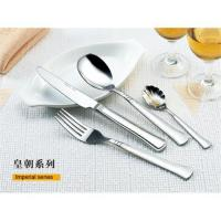 China Stainless steel cutlery wholesale