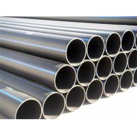 China The polyethylene PE pipe giving water wholesale