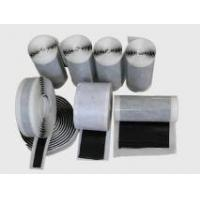 China Butyl Mastic Tapes Butyl Mastic Tapes on sale