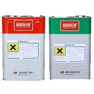 China PCB Insulation coating agent CPU-700A/B wholesale