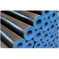 China Oil Pipe wholesale