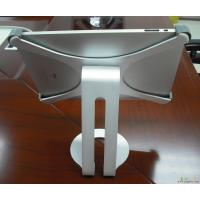 Buy cheap Rotation Bracket for iPad-xstand from wholesalers