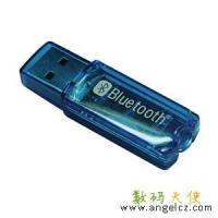 Buy cheap Bluetooth EDR USB Dongle -- USB04B-Class I from wholesalers