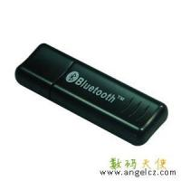 Buy cheap Bluetooth EDR USB Dongle -- USB04C-Class I from wholesalers
