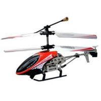 China Mini R/C Helicopter wholesale
