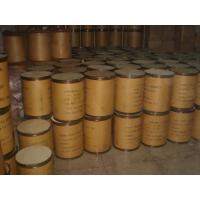China direct dyes direct dyes wholesale