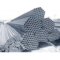 China carbon seamless steel pipe wholesale