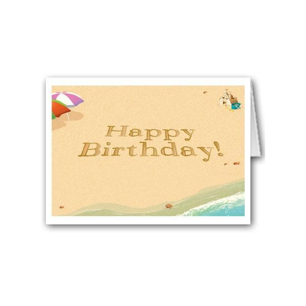 greeting cards beach sand happy birthday card images,view greeting, Birthday card