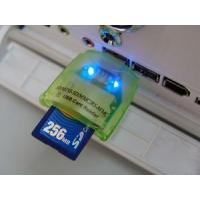 Buy cheap USB Card Reader from wholesalers
