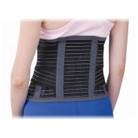 Quality Back Support B5-018 for sale