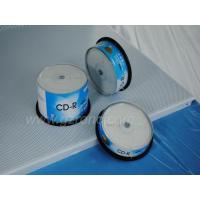China CD-R with Cake Box Packing(RC-CR06) wholesale
