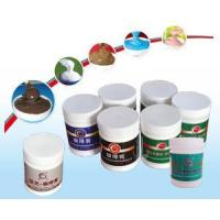 China Silver Brazing Flux Paste wholesale