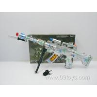 China ELECTRIC TOYS B86101 on sale