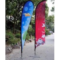 China Banners and Flags wholesale